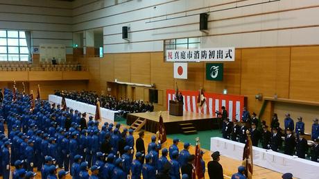 20160313平成28年度真庭市消防出初式01.jpg